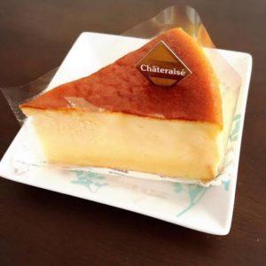 シャトレーゼのチーズケーキ(スフレ)の写真