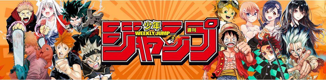 週刊 少年 ジャンプ 無料 サイト 「週刊ヤングジャンプ」を無料で読める電子書籍サイトを紹介!
